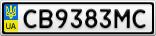 Номерной знак - CB9383MC