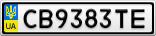 Номерной знак - CB9383TE