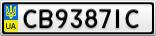 Номерной знак - CB9387IC