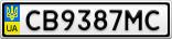 Номерной знак - CB9387MC