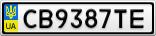 Номерной знак - CB9387TE