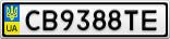 Номерной знак - CB9388TE