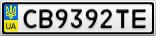 Номерной знак - CB9392TE
