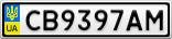 Номерной знак - CB9397AM