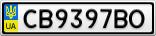 Номерной знак - CB9397BO