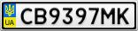 Номерной знак - CB9397MK