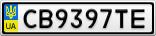 Номерной знак - CB9397TE