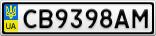 Номерной знак - CB9398AM