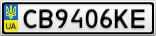 Номерной знак - CB9406KE