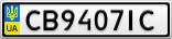 Номерной знак - CB9407IC