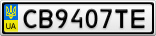 Номерной знак - CB9407TE