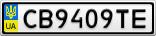 Номерной знак - CB9409TE