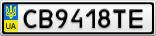 Номерной знак - CB9418TE