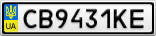 Номерной знак - CB9431KE