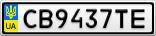 Номерной знак - CB9437TE