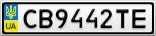 Номерной знак - CB9442TE