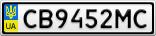 Номерной знак - CB9452MC