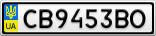 Номерной знак - CB9453BO