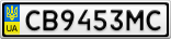 Номерной знак - CB9453MC