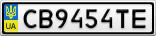 Номерной знак - CB9454TE