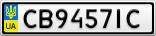 Номерной знак - CB9457IC