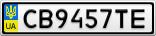 Номерной знак - CB9457TE