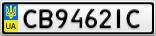 Номерной знак - CB9462IC