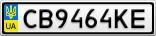 Номерной знак - CB9464KE