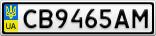 Номерной знак - CB9465AM