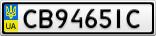 Номерной знак - CB9465IC