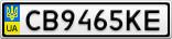 Номерной знак - CB9465KE