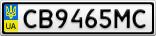 Номерной знак - CB9465MC