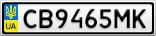 Номерной знак - CB9465MK
