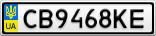 Номерной знак - CB9468KE