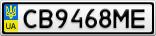 Номерной знак - CB9468ME