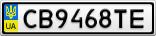 Номерной знак - CB9468TE
