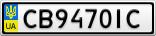 Номерной знак - CB9470IC