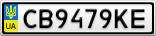 Номерной знак - CB9479KE