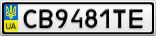 Номерной знак - CB9481TE