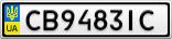 Номерной знак - CB9483IC