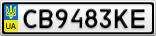 Номерной знак - CB9483KE