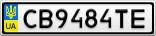 Номерной знак - CB9484TE