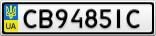 Номерной знак - CB9485IC