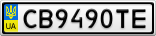 Номерной знак - CB9490TE