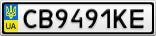 Номерной знак - CB9491KE