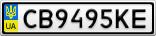 Номерной знак - CB9495KE