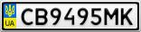 Номерной знак - CB9495MK