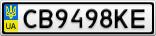 Номерной знак - CB9498KE