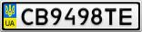 Номерной знак - CB9498TE