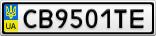 Номерной знак - CB9501TE